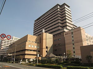300px-Yokohama_City_University_Medical_Hospital.JPG