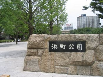 ShitamachiSansaku BakuroYokoyama-Suitengu-NihonbashiH180701 011.jpg