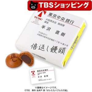 tbsshopping_00619470011308090311.jpg